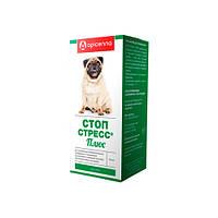 Стоп-Стресс для собак 50 мл Apicenna Россия