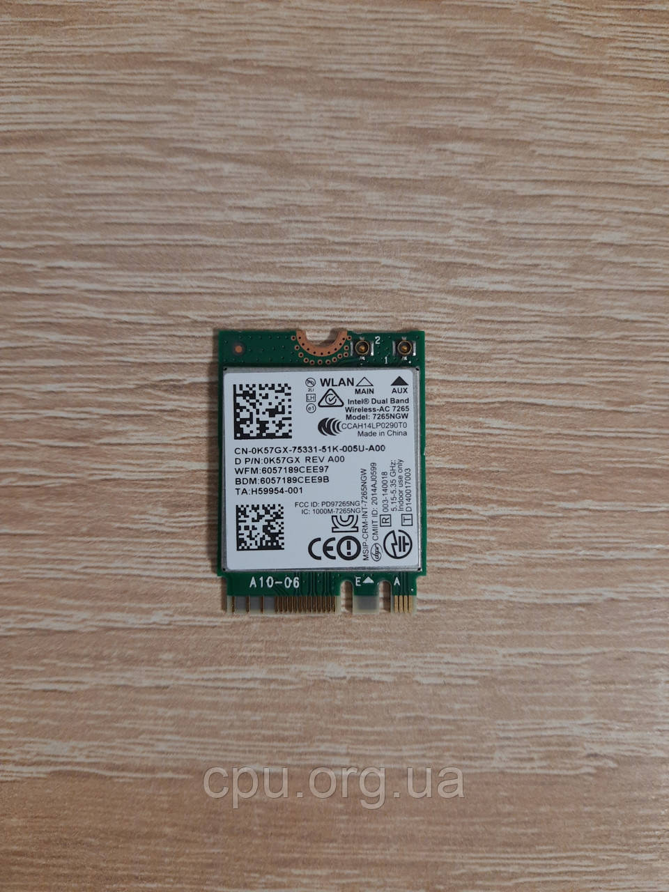 Wifi адаптер / сетевую карту Intel 7265NGW M 2 с Dell Latitude E5450