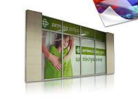Оформление витрин магазинов пленками с полноцветной печатью (Ламинация: Без ламинации; ), фото 1