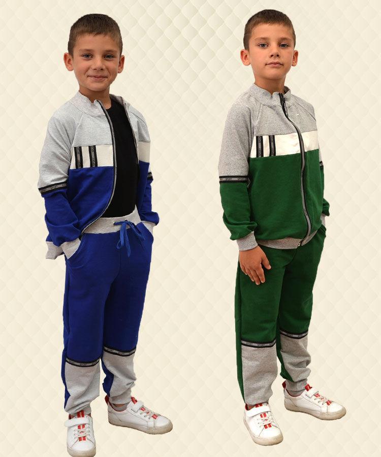 Костюм спортивный для мальчика Антошка двухнитка