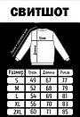 Мужской свитшот/кофта/реглан, чоловічий світшот/толстовка Asics асикс, фото 2
