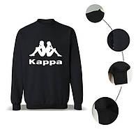 Мужской свитшот/кофта/реглан, чоловічий світшот/толстовка Kappa каппа