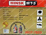 Бензокоса Minsk MGT-7800, фото 8