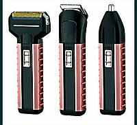 ЭлектроБритва машинка для Стрижки бритья Gemei GM 789 3в1 волос триммер Бороды носа и Ушей усов тример