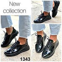 Кроссовки женские кожаные черный наплак, фото 1