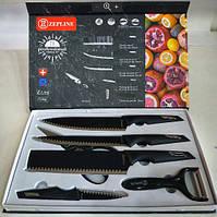 Набір Ножів З Нержавіючої Сталі 6 Предметів BN-8003 NON Stick 6 В 1