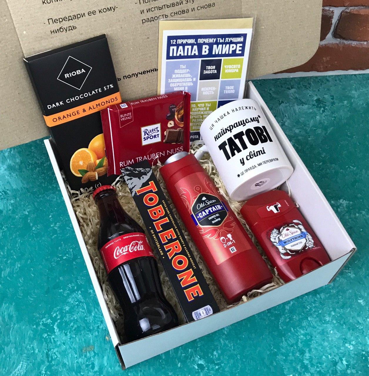 Подарочный Набор City-A Box Бокс для Мужчины Папы из 8 ед №2866