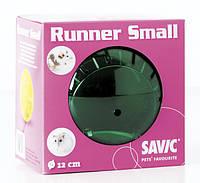 Шар прогулочный Savic Runner Small, для мышей, пластик, 12 см