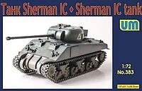 1:72 Сборная модель танка Sherman IC, Unimodels 383;[UA]:1:72 Сборная модель танка Sherman IC, Unimodels 383