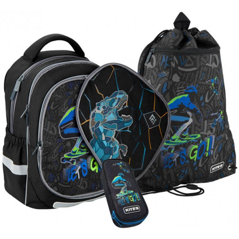 Рюкзак 700 Kite набор Education Dino and skate K20-700M 2p -3 пенал сумка