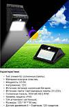 Уличный LED фонарь Solar Motion Sensor Light На солнечной батарее с датчиком движения 30 LED., фото 2