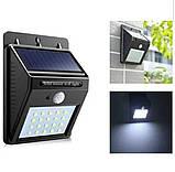 Уличный LED фонарь Solar Motion Sensor Light На солнечной батарее с датчиком движения 30 LED., фото 4