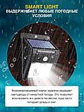 Уличный LED фонарь Solar Motion Sensor Light На солнечной батарее с датчиком движения 30 LED., фото 5