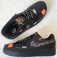 Wow! Nike Air Force 1 07 JDI кроссовки мужские кожаные черные Just do it, фото 1