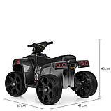 Квадроцикл Bambi M 3893ELM-19 Черный, фото 4