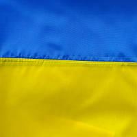 Флаг Украины 140х90см