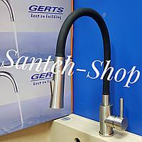 Смеситель для кухни с гибким изливом Gerts 7220-2 из нержавеющей стали