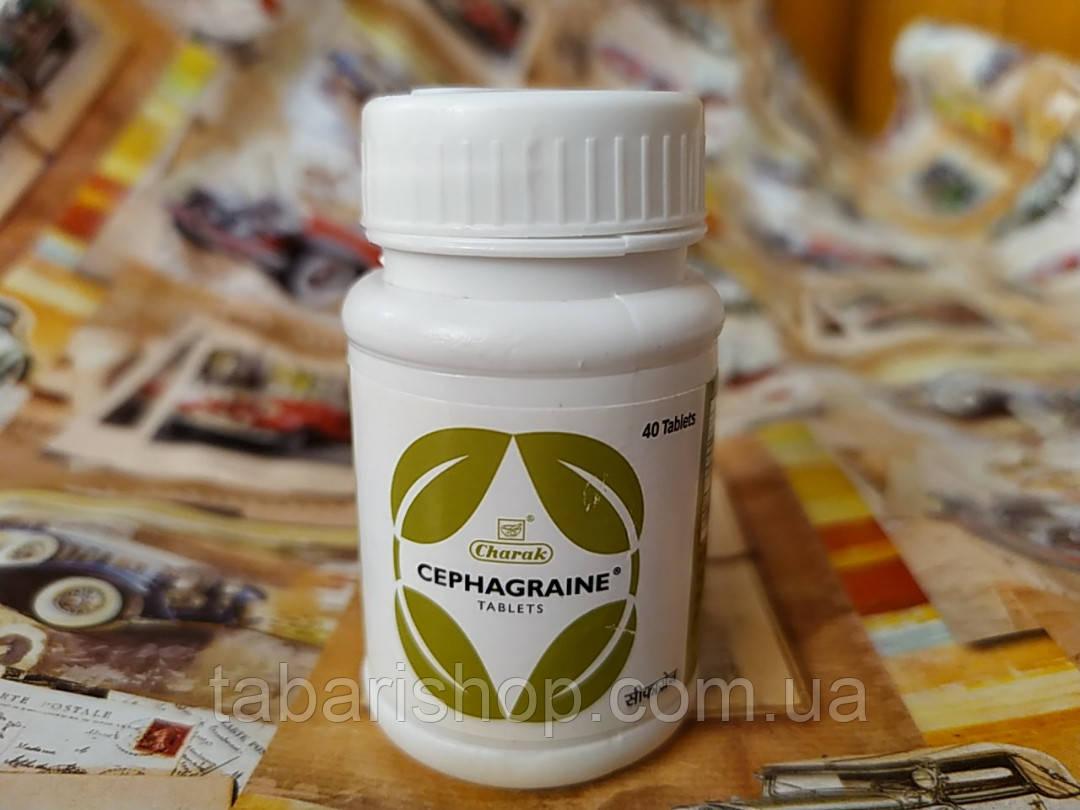 Сефагрейн, Cephagraine Charak №40 - от головной боли