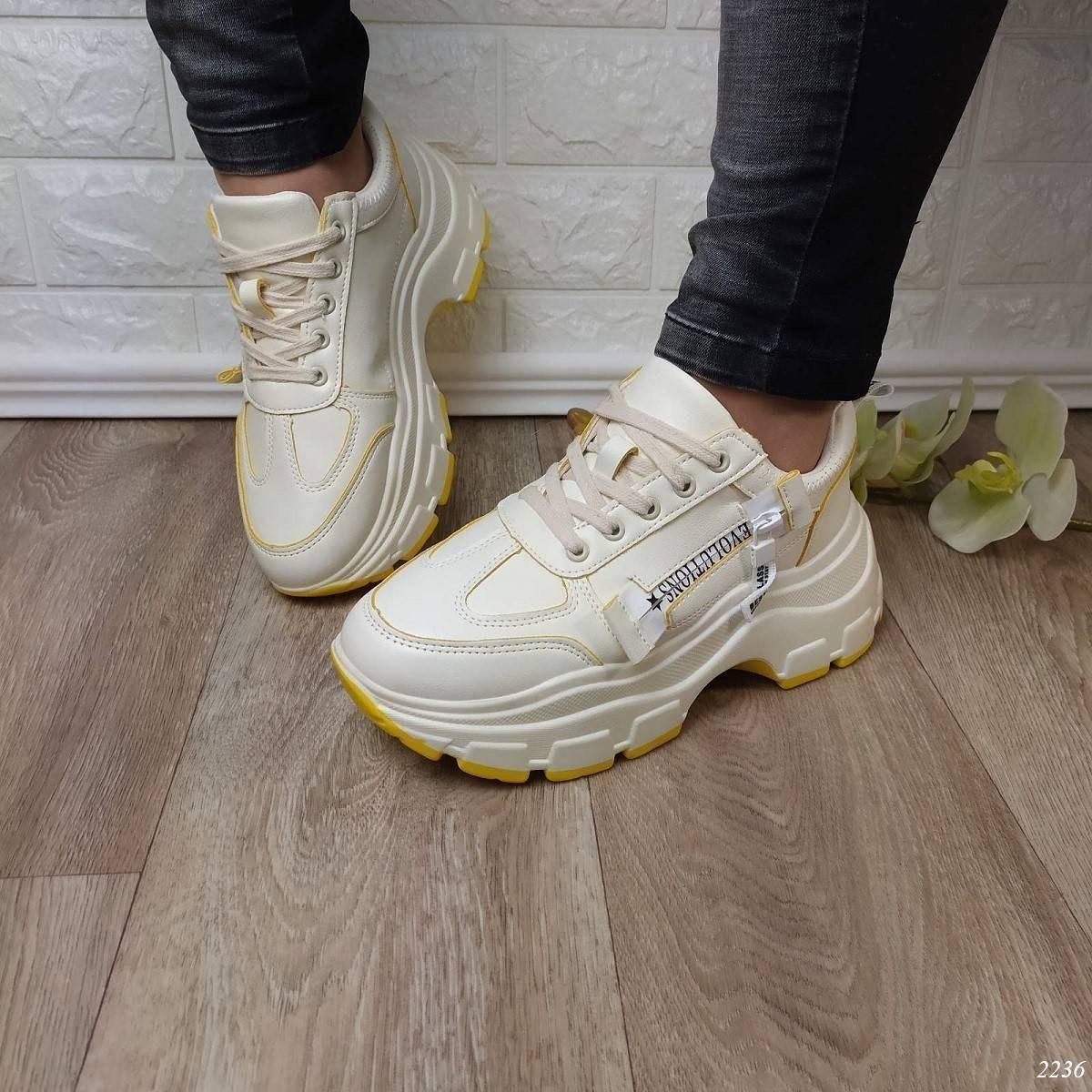 Кросівки жіночі на платформі Код: 2236 Колір: беж+жовтий