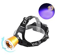 Ультрафиолетовый фонарь на лоб Small Sun UV5866 XPE+UV365 nm
