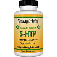 Биодобавка Healthy Origins 5-HTP 50mg (GRIFFONIA SIMPLICIFOLIA) 60 капсул