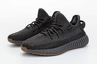 Мужские кроссовки Adidas Yeezy Boost 350 V2 Cinder Reflective