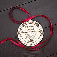 Медалі з дерева