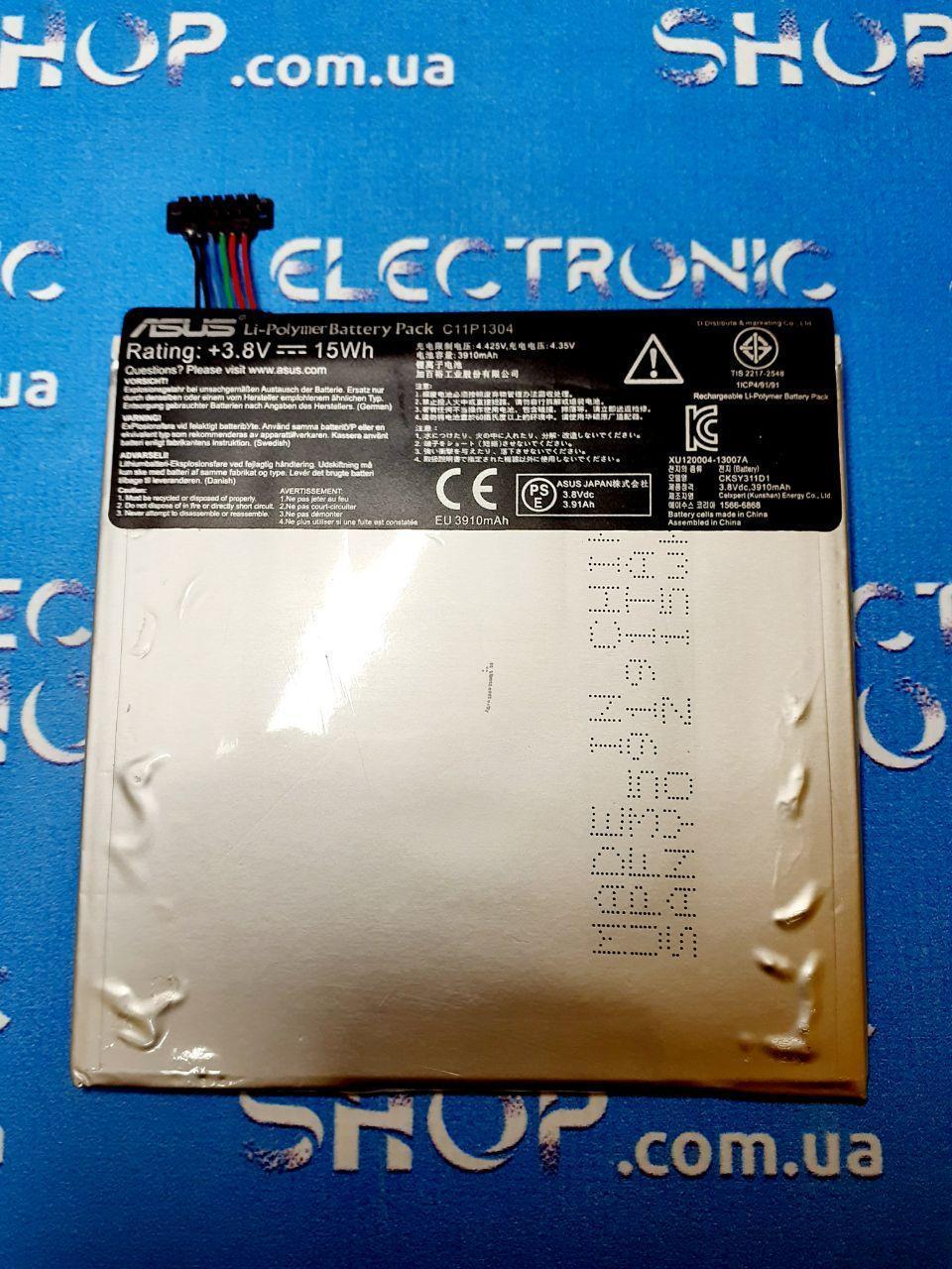 Аккумулятор ASUS C11P1304 (ME173X MEMO PAD HD 7 K00B) оригинал б.у.