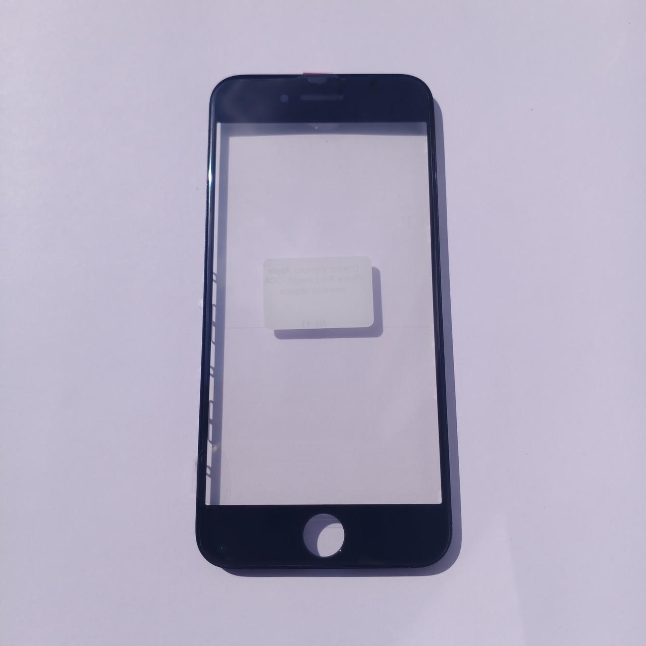 Скло корпусу Novacel для Apple iPhone 8 з рамкою OCA плівкою Black
