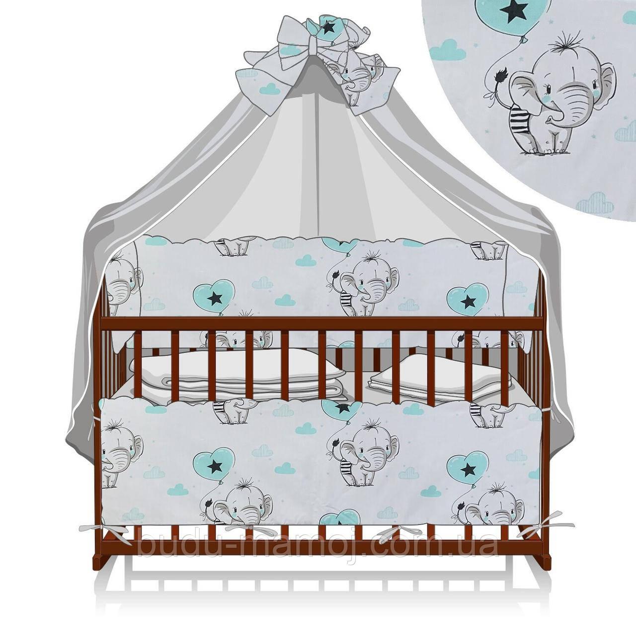 Комплект 11в1 детское постельное в кроватку защита бортики балдахин одеяло подушка