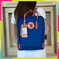 Рюкзак Fjallraven Kanken Classic Канкен 16 литров, Синий с радужными ручками, Top replic, сумка, портфель