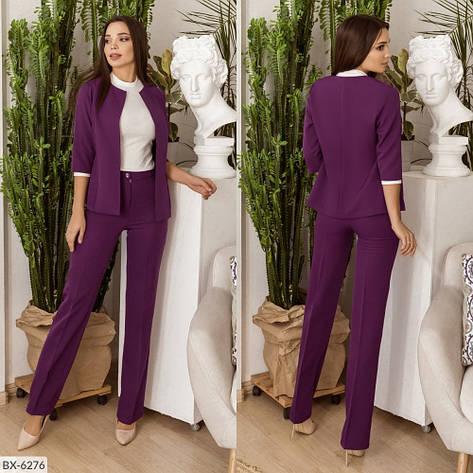 Стильный женский костюм из костюмной ткани средней плотности, №106, фиолет, 42-46р., фото 2