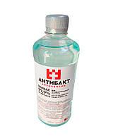 Антисептик для рук жидкость Антибакт 500 мл