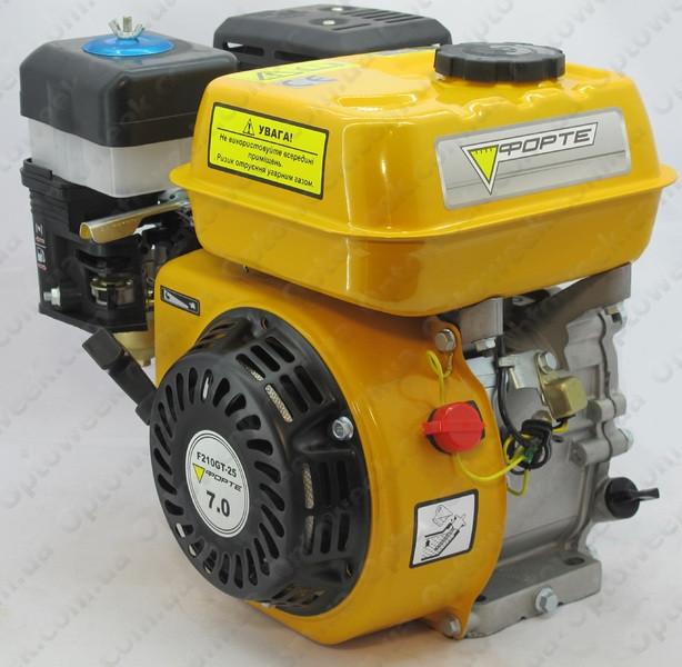 Бензиновый двигатель Forte F210GT-25