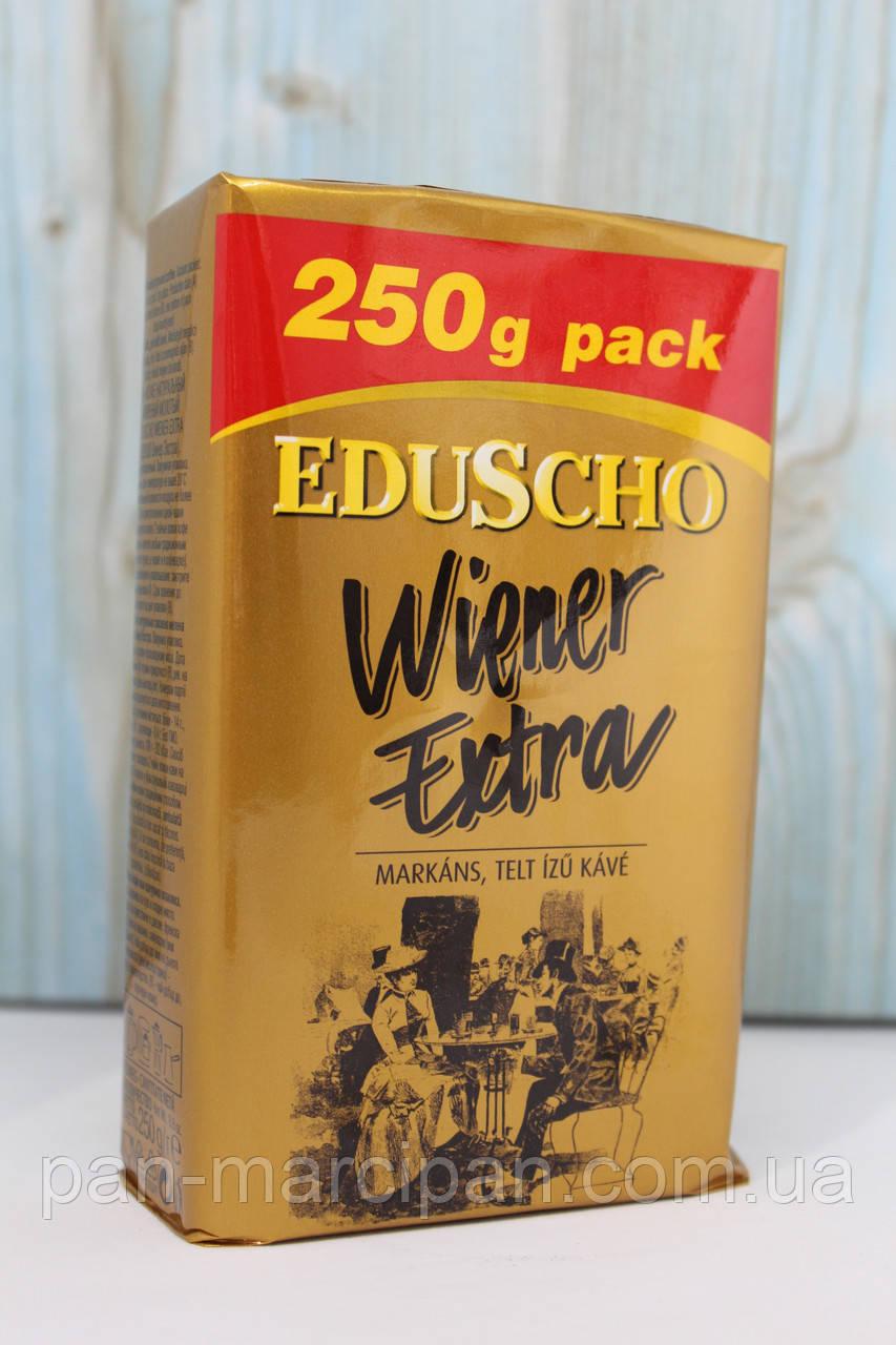 Кава мелена Eduscho Wiener extra 250гр