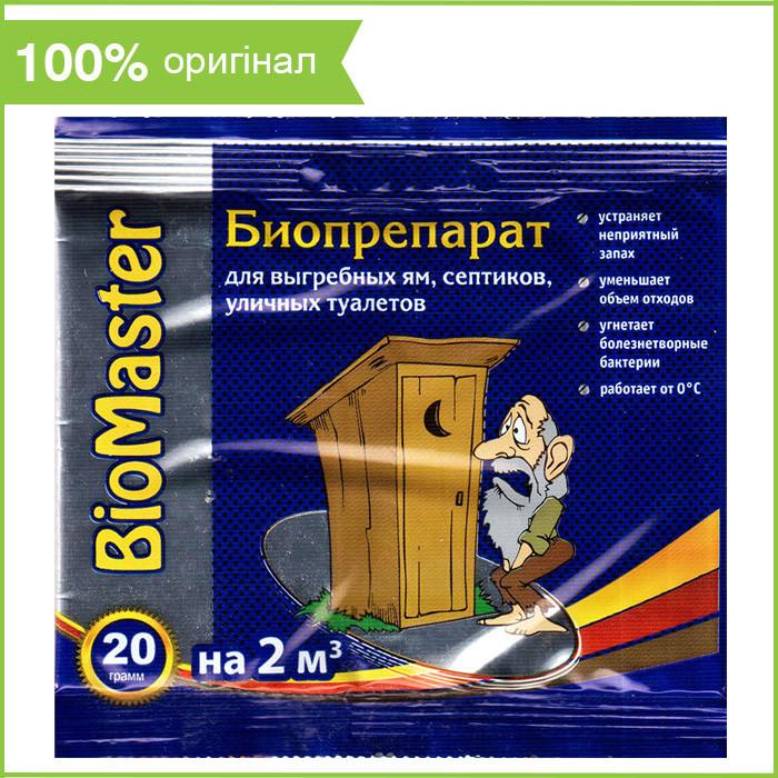 BioMaster, средство для выгребных ям (20 г) от Agromaxi, Украина