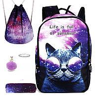 Модный школьный рюкзак для девушек Космос с котом в очках 4в1 Runningtiger с пеналом, сумкой и помпоном