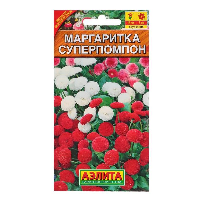 Семена Маргаритка Суперпомпон смесь окрасок, 0,05г