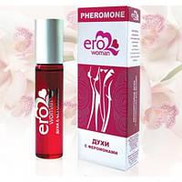 Духи с феромонами для женщин EROWOMAN
