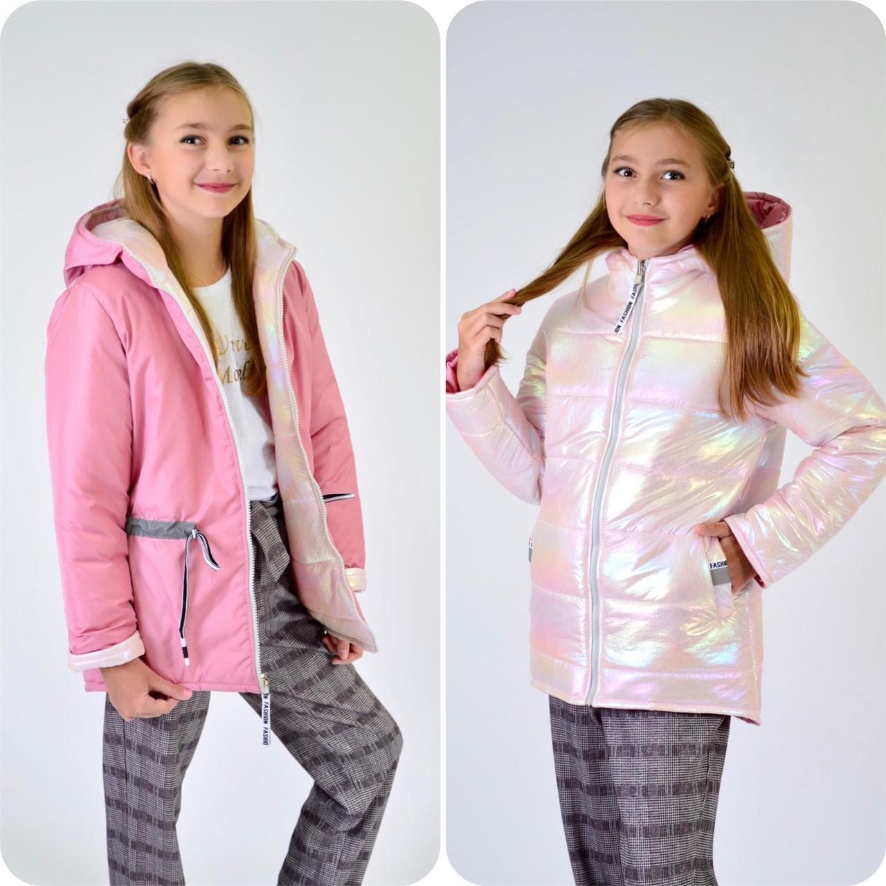 "Двухсторонняя куртка демисезонная на девочку ""Голограмма"""