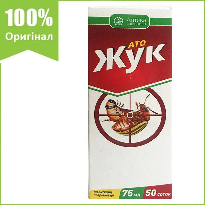 """Инсектицид для картофеля, плодовых к-р, капусты, свеклы """"АТО Жук"""" 75 мл от Ukravit, Украина"""