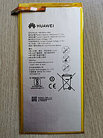 Аккумуляторная батарея HB3080G1EBW для Huawei MediaPad T3 8, 10 (KOB-L09/W09, AGS-L09/W09)