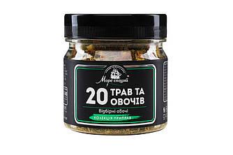 """Приправа """"20 трав і овочів"""" 90 г., баночка п/е"""