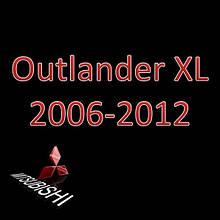 Mitsubishi Outlander XL 2006-2012