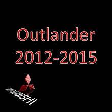 Mitsubishi Outlander 2012-2015