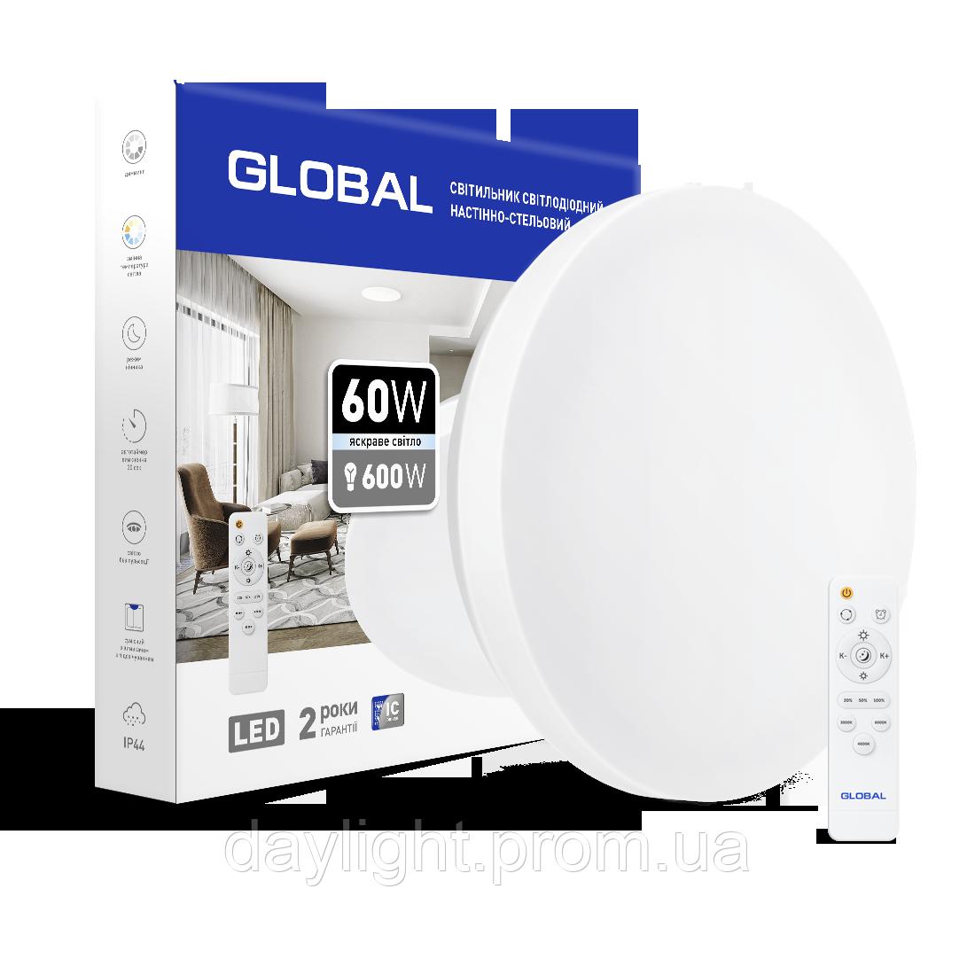 Умный светильник Global 60W (пульт, димминг, ночник, CCT 3000-6500K, IP44) круг