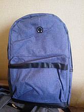 Рюкзак школьный городской унисекс