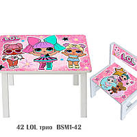Детский столик и стульчик (усиленный) ЛОЛ трио ДСП