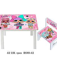Детский столик со стульчиком усиленным ЛОЛ трио ЛДСП стул-стол столик пенал Стол и стульчик для детей