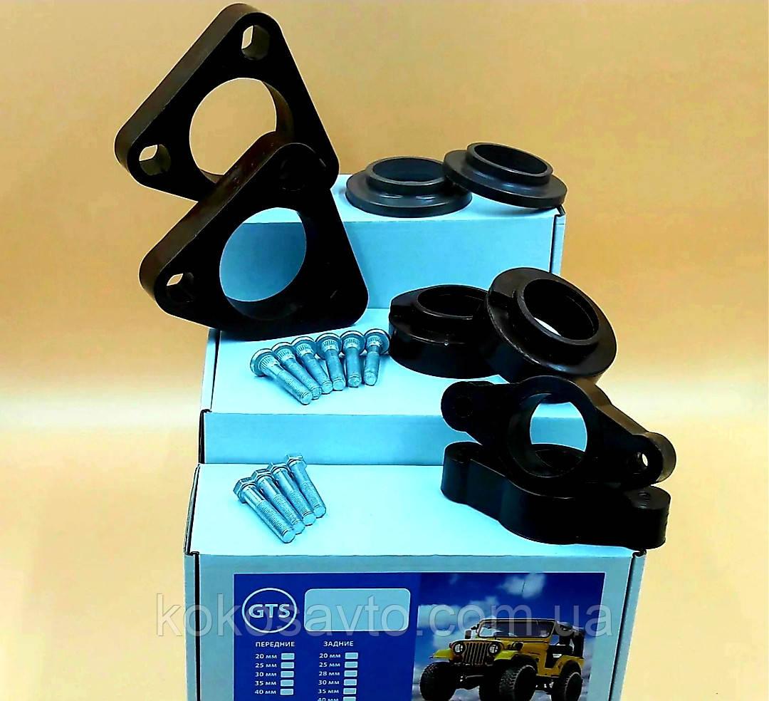 Проставки Киа Сид полиуретановые для увеличения клиренса